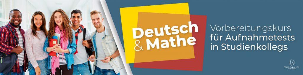 Studienkolleg Düsseldorf, Vorbereitungskurs für Aufnahmests an staatlichen Studienkollegs